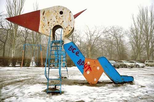 creepy-playgrounds-manslide.jpg