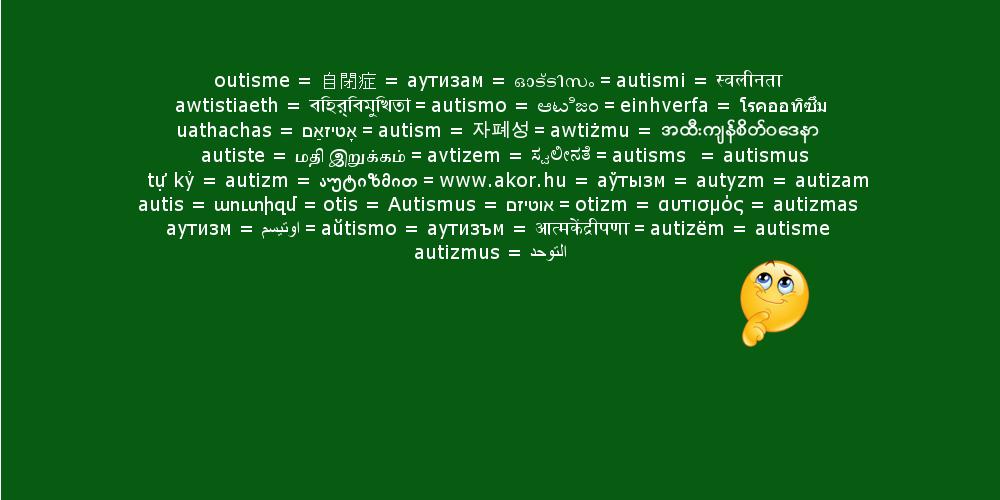 Autizmusok