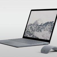 Érkezik a Windows 10 S ?!