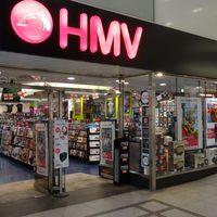 Kanadai zenei mogul mentette meg a HMV-t