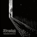 Blackmetal és költészet - Drudkh-lemezpremier
