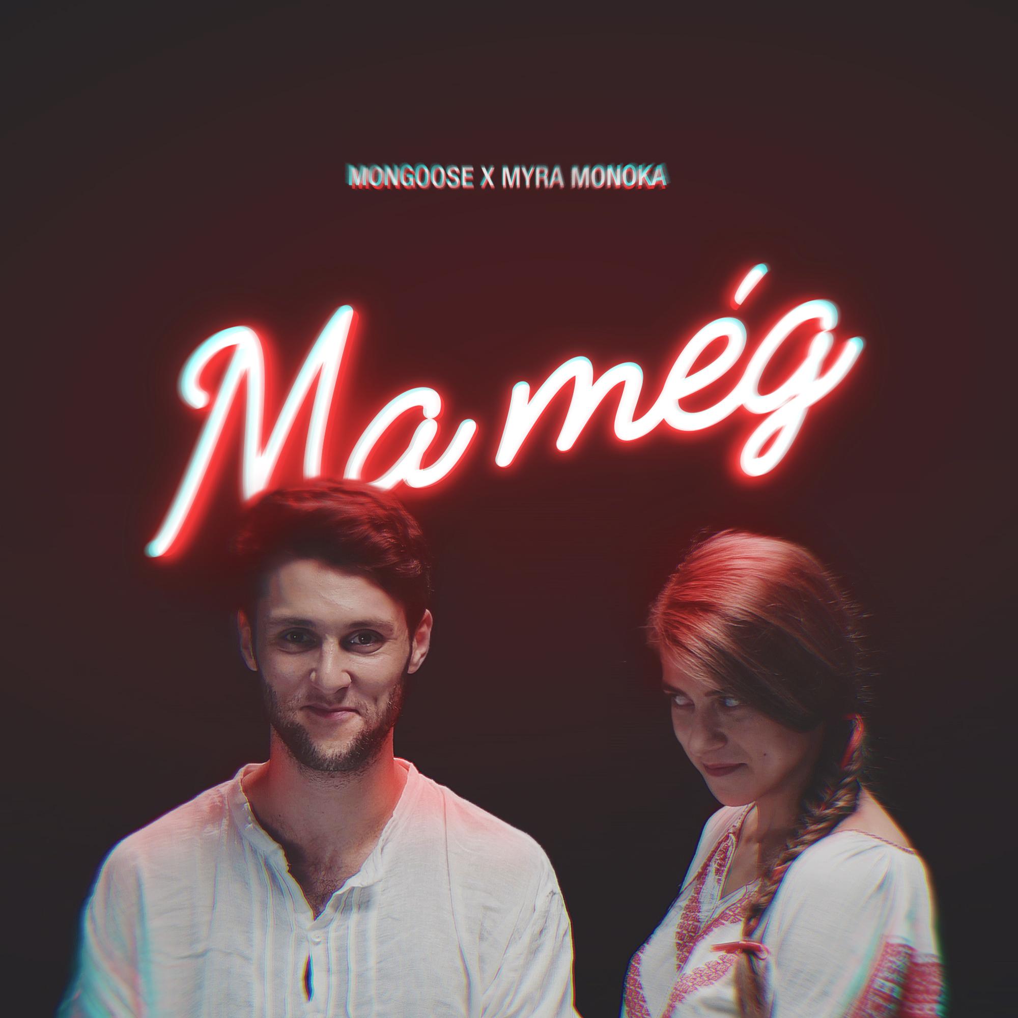 mongi_myra_mameg_cover_2000_final.jpg