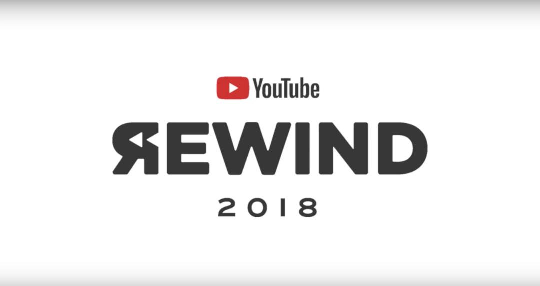 rewind_2018.jpg