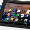 8 tablet a leghosszabb akkumulátor-üzemidővel