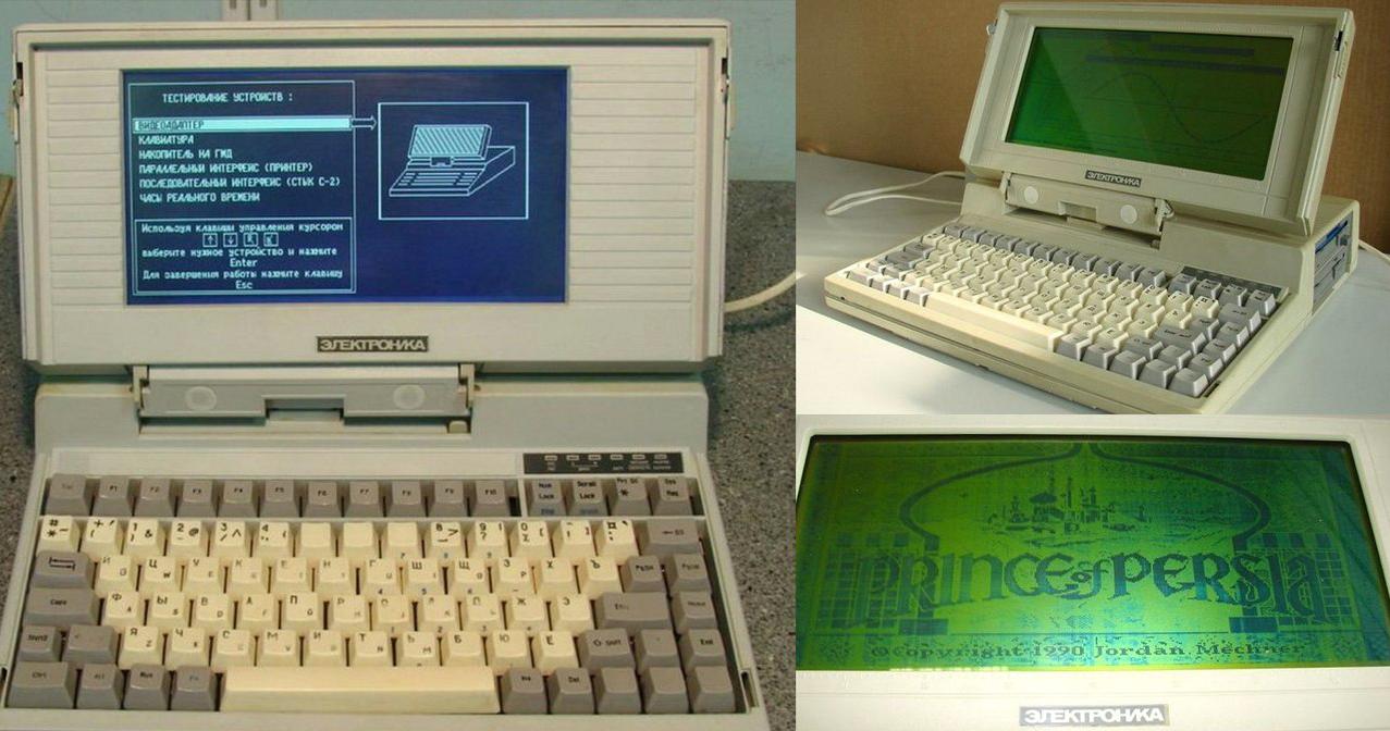 elektronika orosz laptop