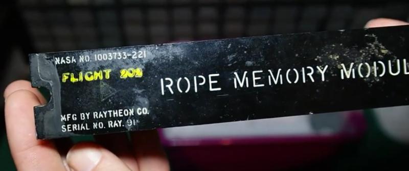 memoria modul