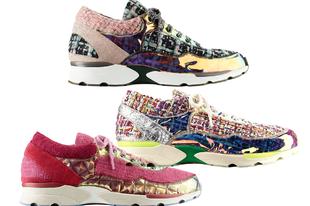 A Chanel és Dior csilligó sneaker-ei