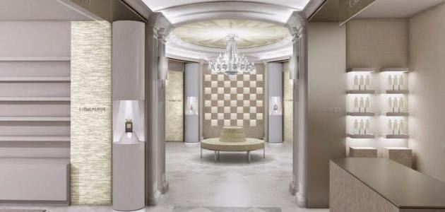 Persolaise Harrods Salon De Parfums.jpg