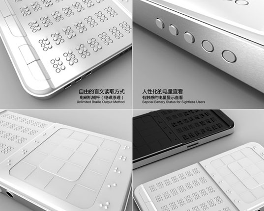 drawbraille-mobile-phone-concept-by-shikun-sun-2.jpg