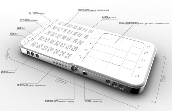 drawbraille-mobile-phone-concept-by-shikun-sun-3.jpg