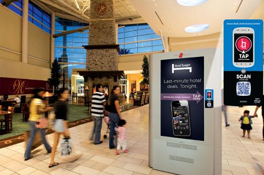 nfc_qr_plaza_smart_screen.jpg