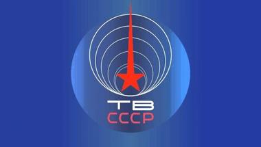 Színes televízió a Szovjetunióban