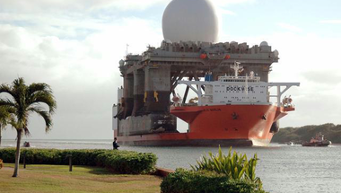 Gigantikus úszó radar