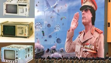 "Kadhafi ""fülei"""