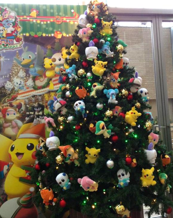 15-amazing-christmas-trees-design-6.jpg