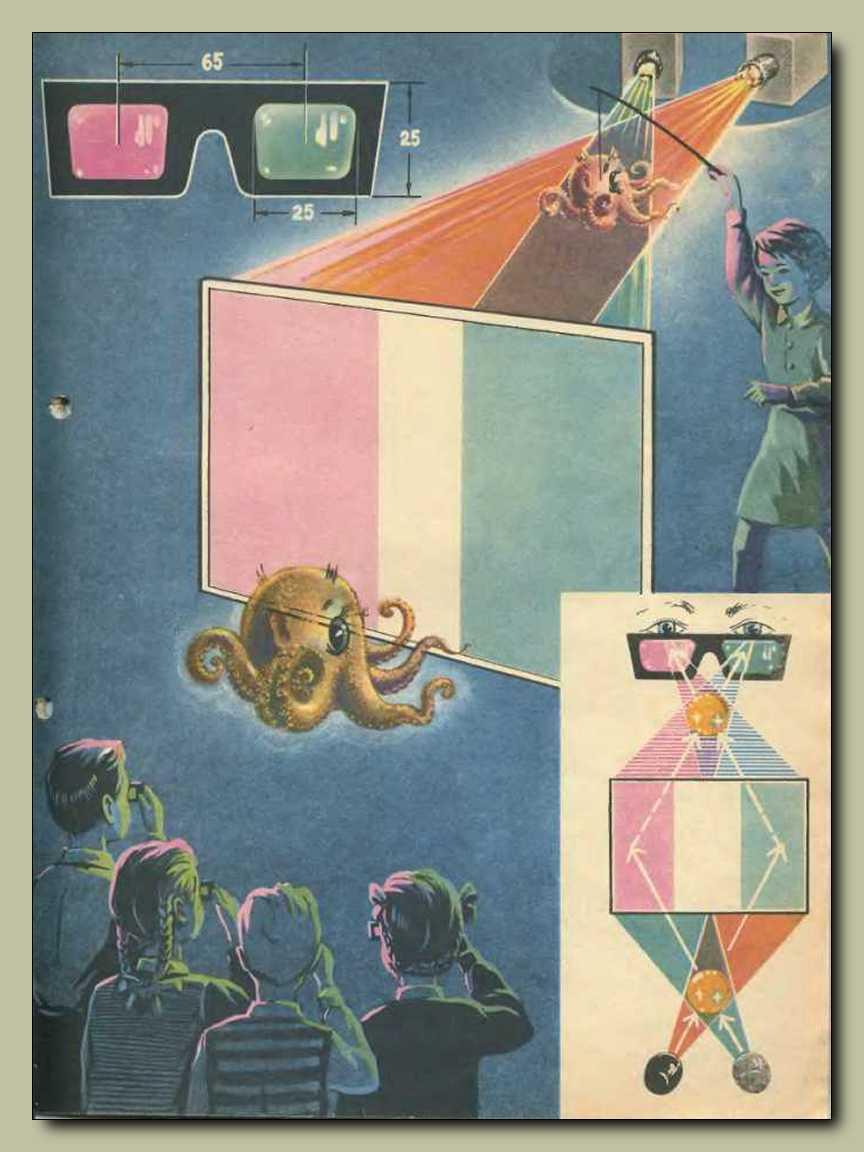 196705haromdimenziosvetito.jpg