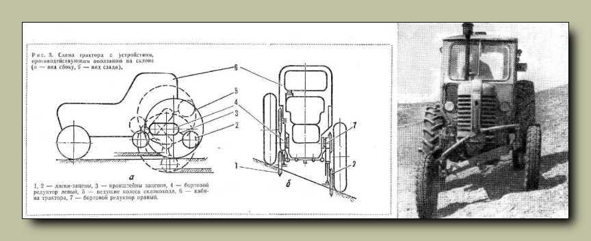 197504domboldalitraktor.jpg