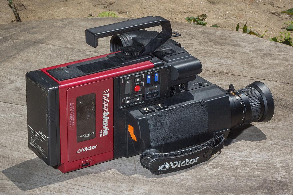 jvc_victor_gr-c1_camcorder_side_rear_view_1.jpg