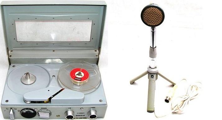 magnomikrofon.jpg