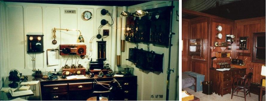radioroom2.jpg