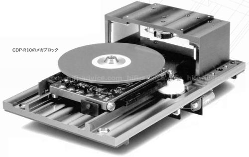 sony-cdp-r10-trans-2-500pix.jpg