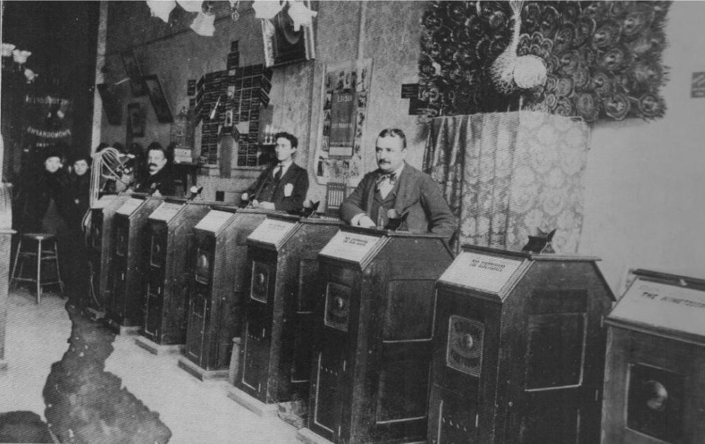 vintage-peepshow-machines.jpg