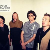 Birkaember 9 kamerával – Tai Chi Teacher videópremier