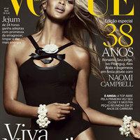 Naomi Campbell szőkén a Vogue címlapján