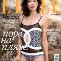 Milla Jovovich az Elle címlapján