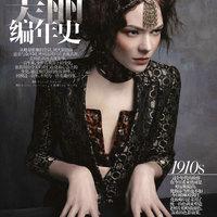 Rajzák Kinga a kínai Vogue-ban hódít