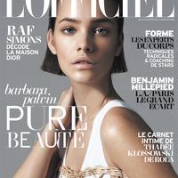 Palvin Barbara a L'Officiel Paris címlapján