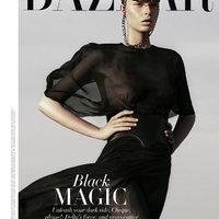 A sivatag királynője - Harper's Bazaar