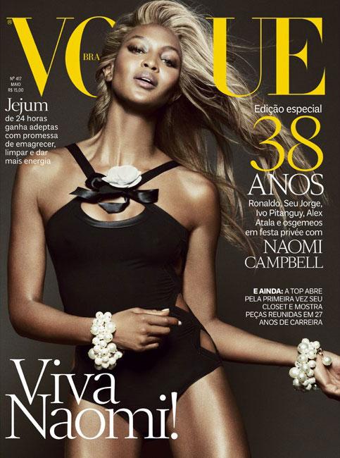 Naomi Campbell001.jpg