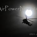 AirPowerNews 103. (2021. okt.)