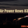 AirPowerNews 83. (2020. február)