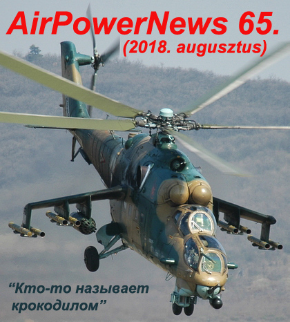 180801_airpowernews65kesz.jpg