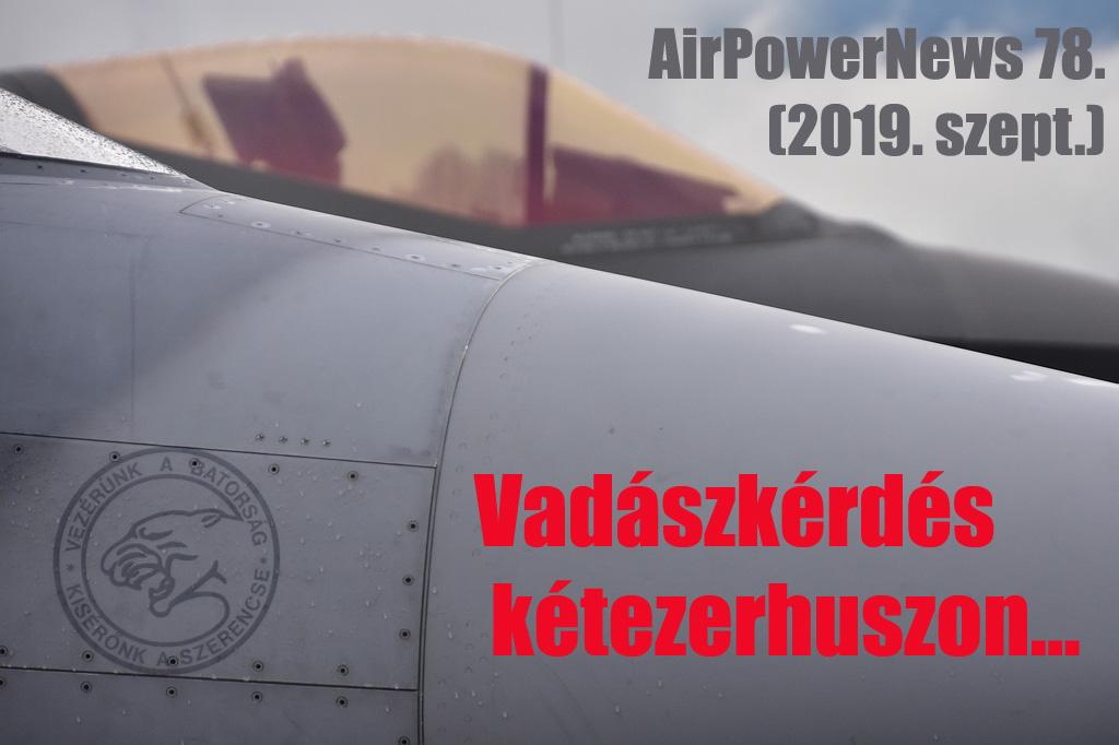 190906_airpowernews78.jpg