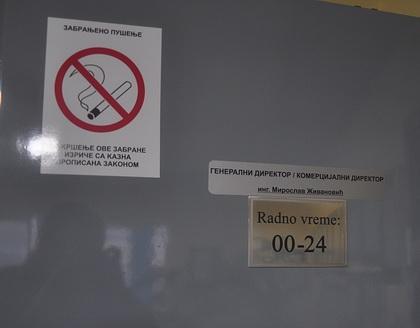 150124_szerbia99_4.jpg