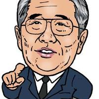 Japánban bevezetették a BAN-törvényt