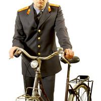 Klasszicista uniformis