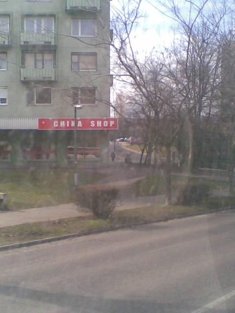 china-shop-2.jpg