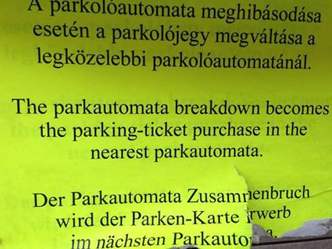 parkautomata.jpg