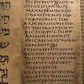 A Tóra első fordításának születése