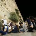 Ezen a héten van a legtragikusabb nap a zsidó naptárban