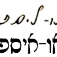 Zsidó nyelv: nem héber, nem is jiddis. Ladino.