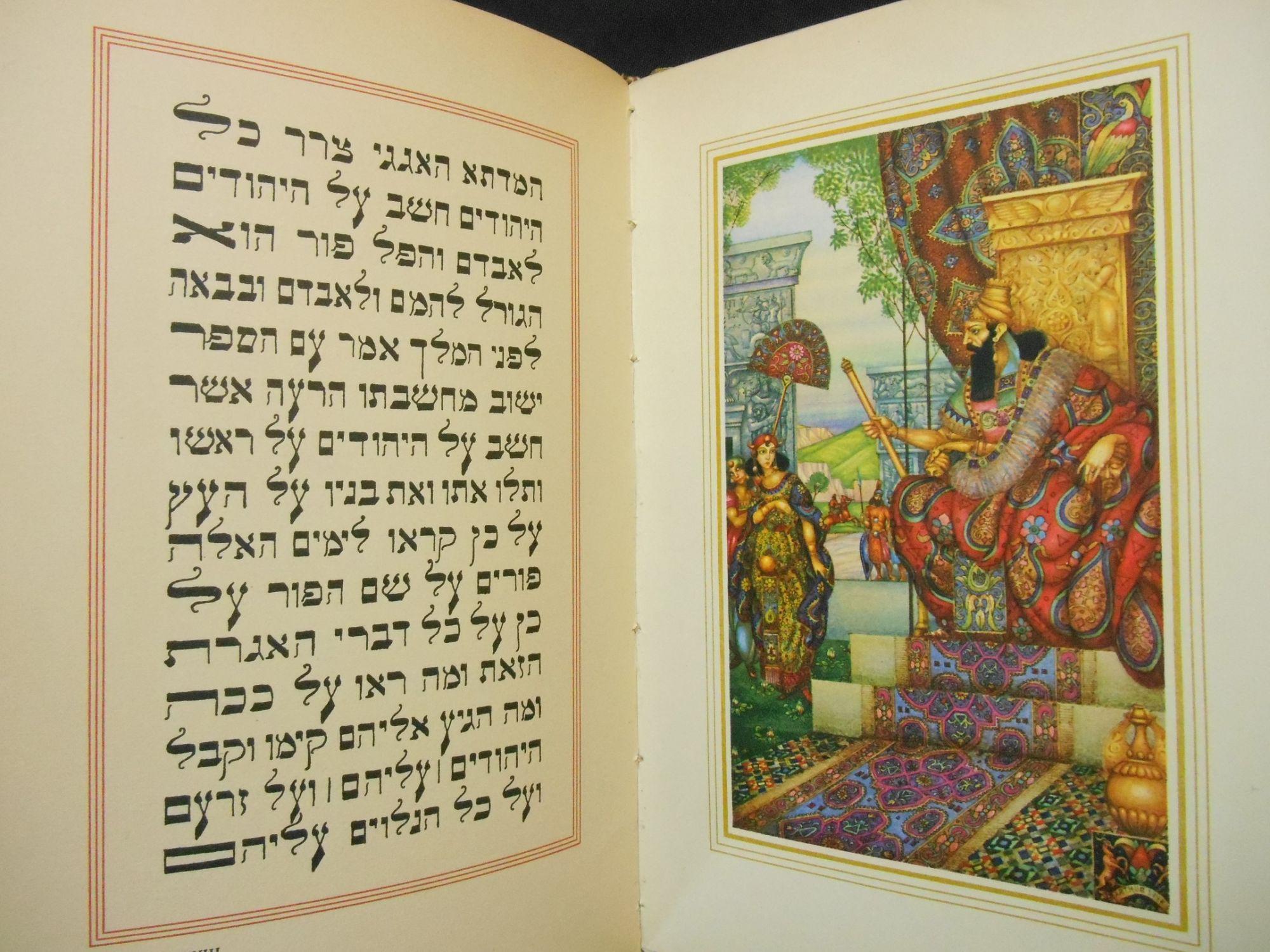 Hol rejtőzködik Isten Purimkor?