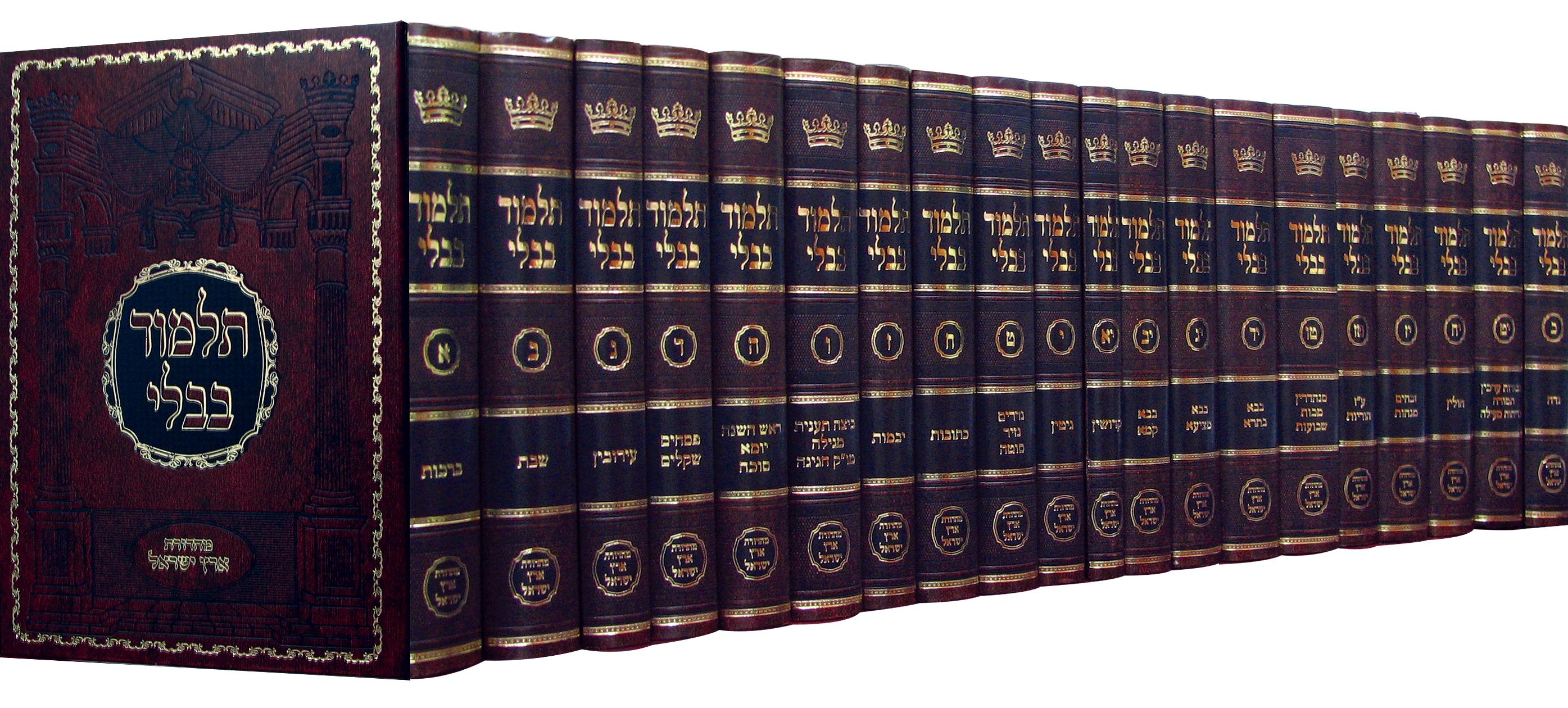 Miért tanulják a zsidók a Talmudot?