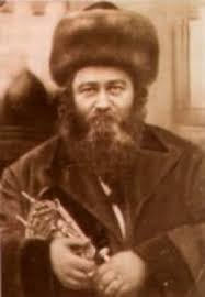 Image result for rabbi meir shapiro daf yomi