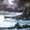 Vendégposzt - A Midway-szigeteki csata