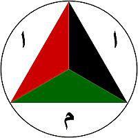 Az Afgán Nemzeti Hadsereg (x)